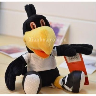 NICI-世界杯吉祥物鹦鹉