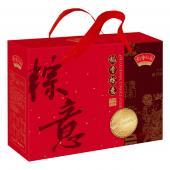 稻香村—粽意粽子礼盒