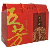 五芳斋—丰年五芳礼品粽