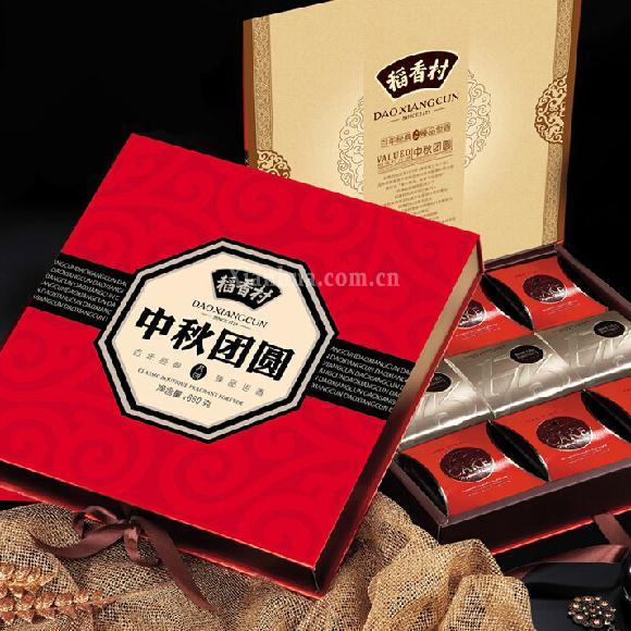 稻香村月饼—中秋团圆礼盒(中秋月饼)