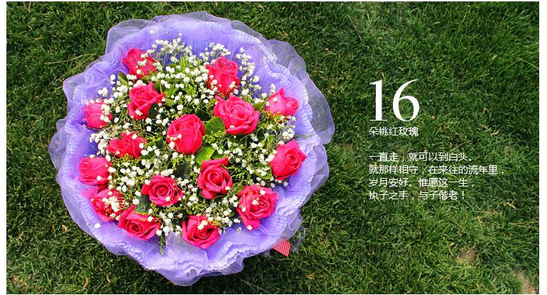步:你,我,我们的心,在一起 其它: 鲜花花束为纯手工作品,包装纸颜色