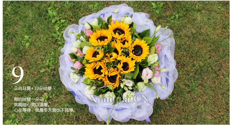 情人节教师节母亲节父亲节七夕中秋节 颜色分类:        黄色