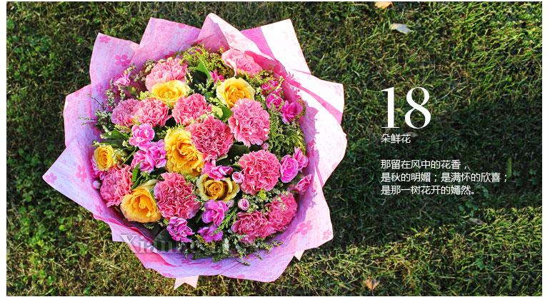 粉色花纹纸,黄色皱纹纸圆形包装,粉色蝴蝶结束扎(高46cm*宽44cm) 鲜花