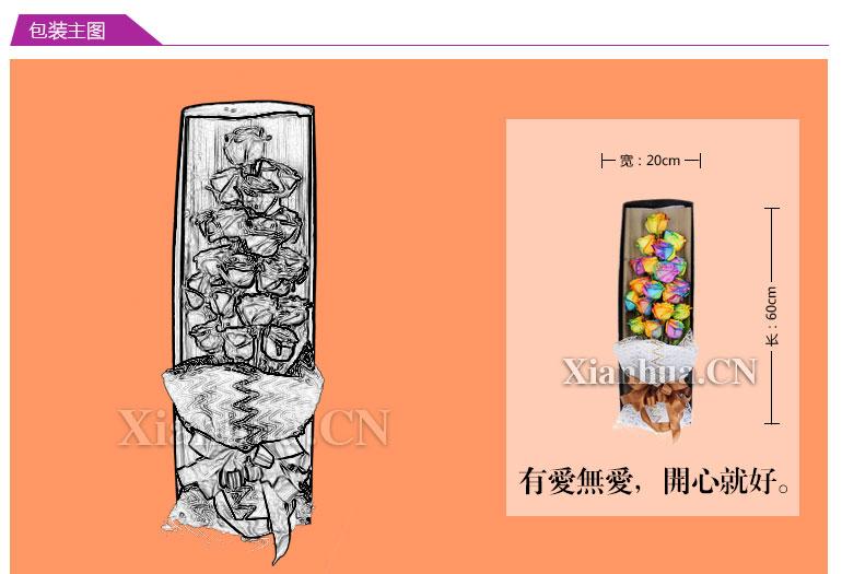 爱人领导/长辈父母 送花节日:              母亲节中秋节
