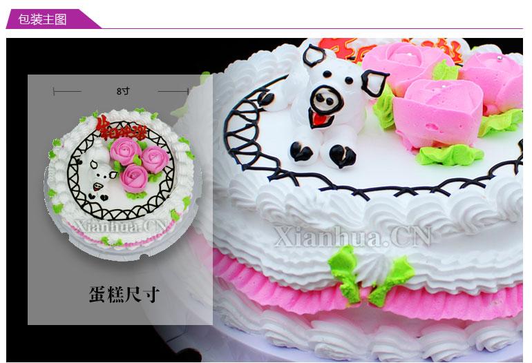 乖乖小猪猪^(*~(oo)~)^,可爱的你是哪一个生肖呢o(∩_∩)o~ 蛋糕种类