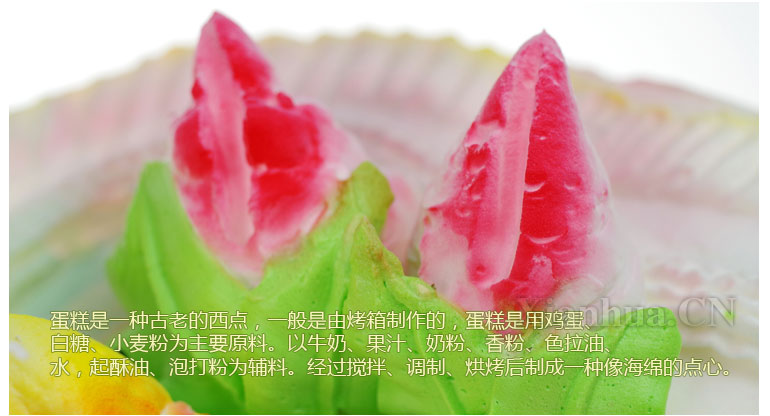 老寿星 福如东海长流水 蛋糕【图片 价格 品牌 报价】