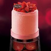哈根达斯-草莓甜心
