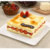 一品轩-草莓芝心蛋糕