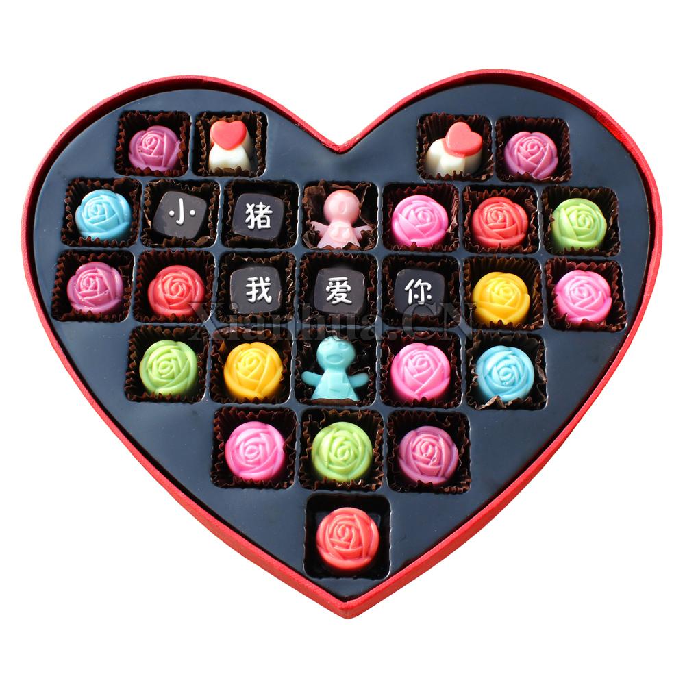 我愿一直在你身边_手工/DIY巧克力 在你身边 永远 巧克力【图片 价格 品牌 报价】